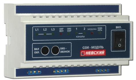 GSM-модуль «Невский»